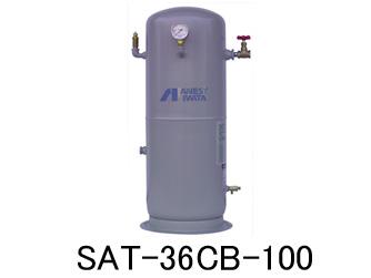空気タンク36L 低圧