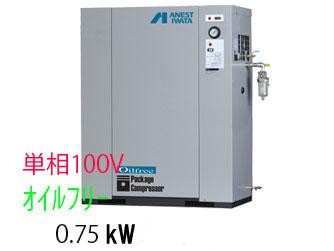 無給油式パッケージ 圧力開閉器式 単相100V 1馬力