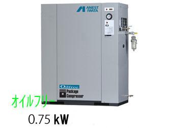無給油式パッケージ 圧力開閉器式 三相200V 1馬力