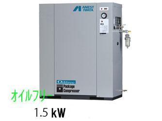 無給油式パッケージ 圧力開閉器式 三相200V 2馬力