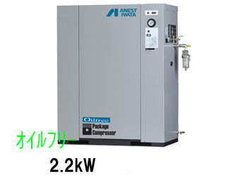 無給油式パッケージ 圧力開閉器式 三相200V 3馬力