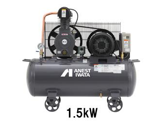 【アネスト岩田】 給油式タンクマウント 圧力開閉器式 三相200v(50Hz) 2馬力 TLP15EF-10 M5
