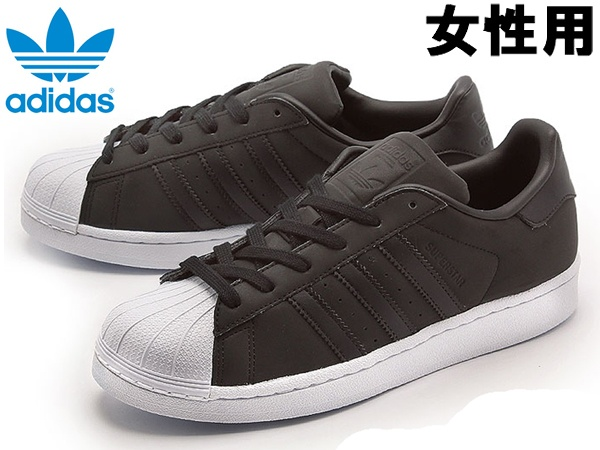 adidas SUPER STAR W BY9176 Lady's originals sneakers (10020517) for the Adidas superstar W woman