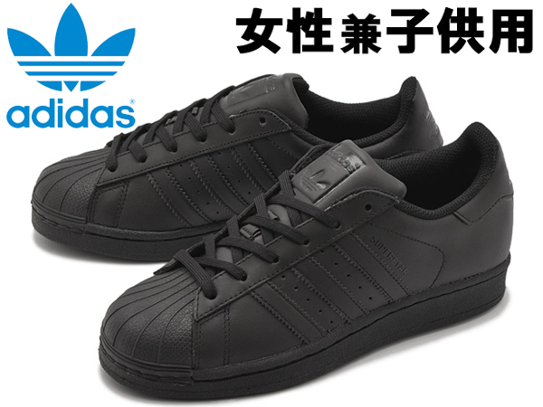 huge selection of 08272 ffaac ADIDAS SUPERSTAR FOUNDATION J B25724 kids & youth Lady's sneakers  (10029990) for the Adidas superstar foundation J youth model child use and  the woman