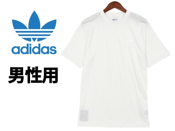 アディダス DELUXE TEE S/S 海外モデル 男性用 ADIDAS BJ9532 メンズ 半袖Tシャツ ホワイト(01-20031581)
