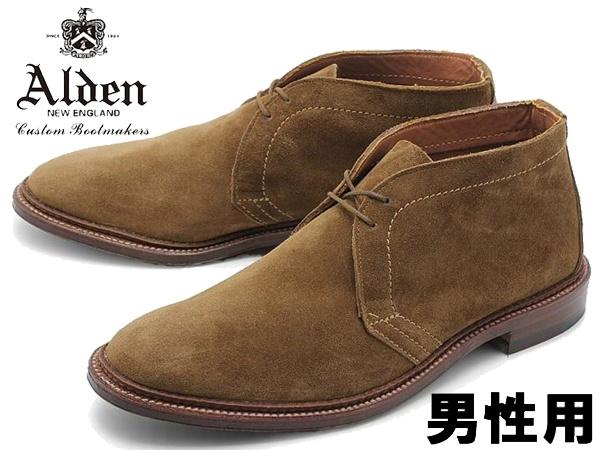 オールデン アンラインド チャッカーブーツ 男性用 ALDEN UNLINED CHUKKA BOOT 1493 メンズ ブーツ (16950072)