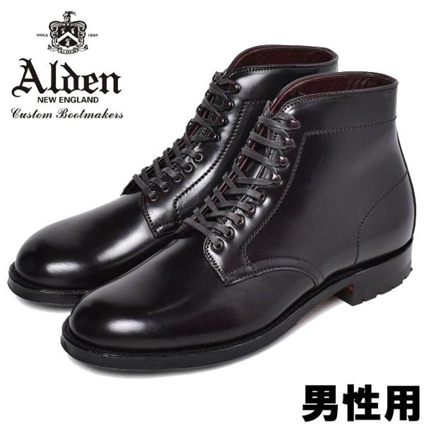 オールデン コードバンブーツ 男性用 ALDEN CORDOVAN BOOT 4600HC メンズ ドレスブーツ (16950206)