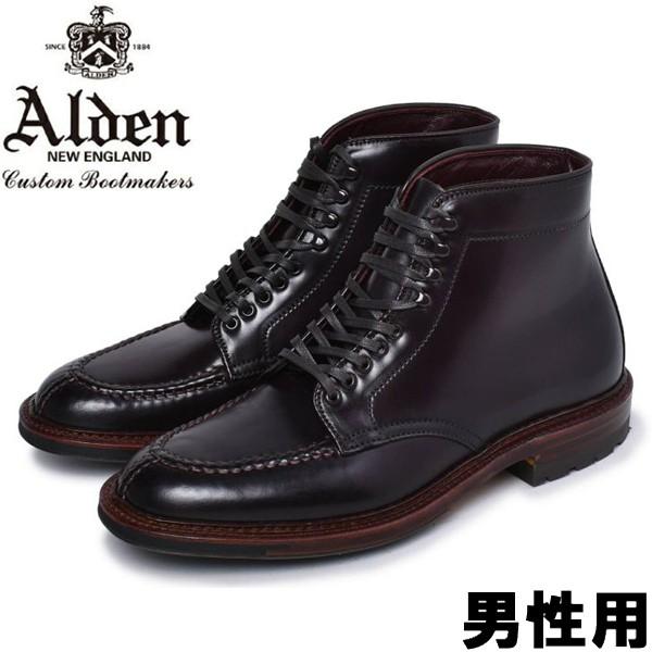 オールデン タンカーブーツ ワイズ:E バリーラスト 男性用 ALDEN TANKER BOOT M6906 CY メンズ ブーツ (16950603)