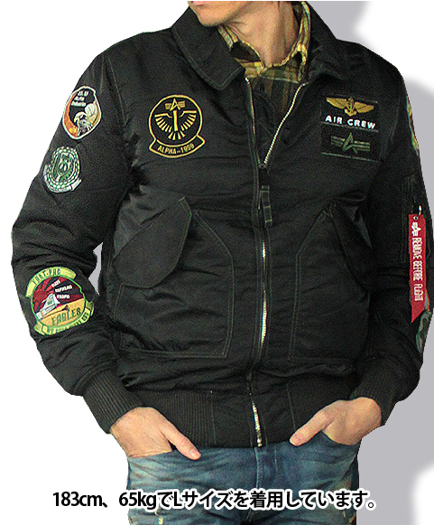 16be60a2738 B Flat Alpha Industries Cwu 45 P. Alpha Industries Cwu Pilot Jacket