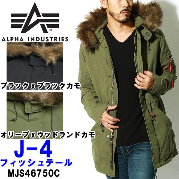 アルファ J-4 フィッシュテール 米国(US)基準サイズ 男性用 ALPHA J-4 FISHTAIL MJS46750C1 メンズ ジャンバー カモ ファー(2006-0040)
