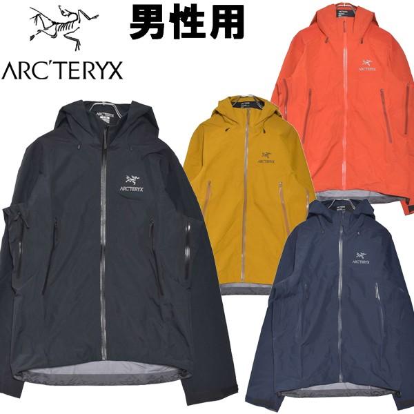 アークテリクス ベータ オールラウンド ジャケット 男性用 ARC'TERYX BETA AR JACKET 21782 メンズ ナイロン ジャケット (2162-0028)