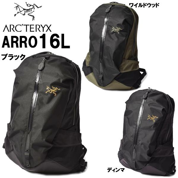 アークテリクス アロー 16 バックパック 男性用兼女性用 ARC'TERYX ARRO 16 BACKPACK 24018 メンズ レディース デイパック (6162-0007)