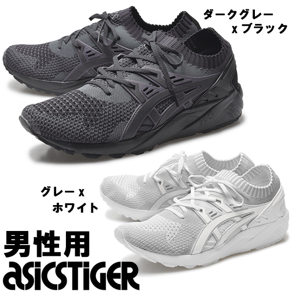 new style e1749 c19b5 Asics TIGER GEL-KAYANO TRAINER KNIT H705N men sneakers (1328-0026) for the  ASICS tiger gel Kayano sweat shirt knit man