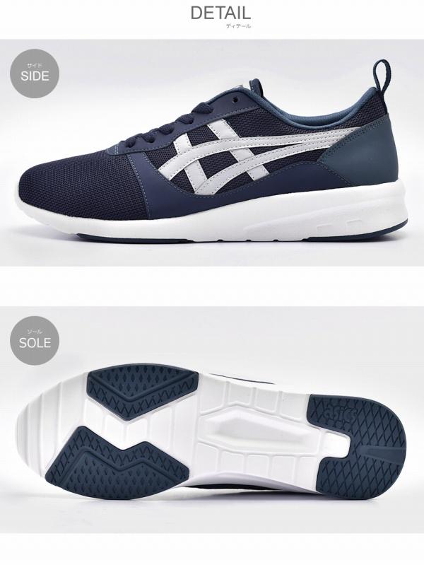 Asics TIGER GEL LYTE RUNNER H832N 5896 men's sneakers (13280411) for the ASICS tiger gel light runner man