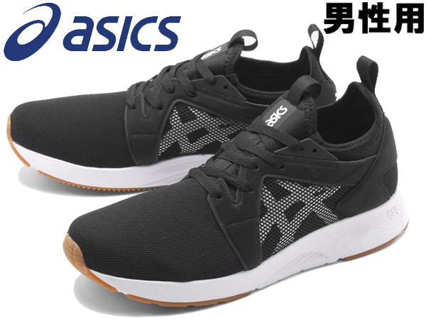 online store 50367 40a5a Asics TIGER GEL-LYTE V RB 1193A048 men running shoes black x white  (01-13281502) for the ASICS tiger gel light V RB man