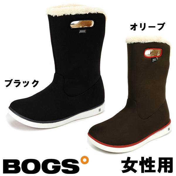 ボグス ミッドブーツ 女性用 BOGS MID BOOTS 78408A レディース 防水 防滑 保温 ブーツ(1310-0003)
