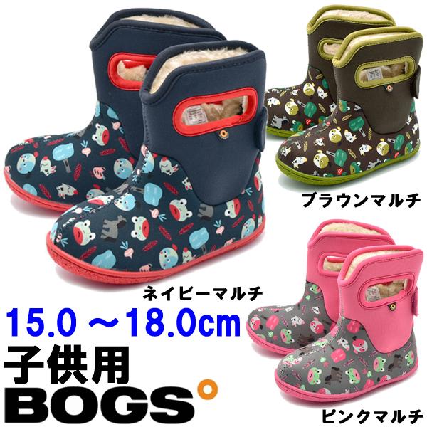 ボグス ファーム アニマルズ 子供用 BOGS FARM ANIMALS 78464S 249 492 690 キッズ&ジュニア スノーブーツ (1310-0016)