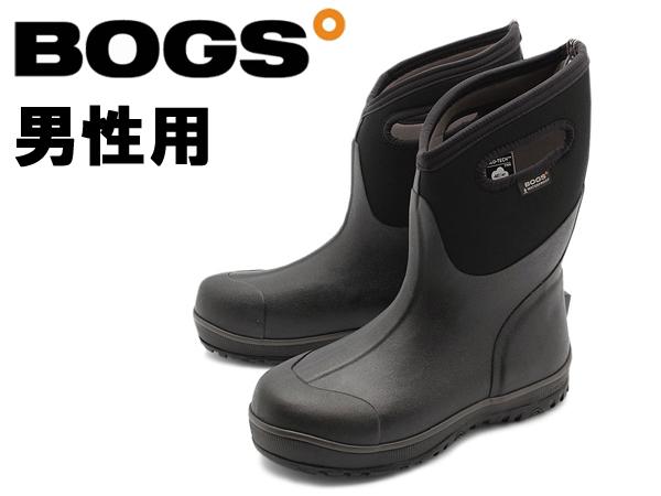 ボグス ウルトラミッド 男性用 BOGS ULTRA MID 51407 メンズ 防水 防滑 保温 ブーツ(13100010)