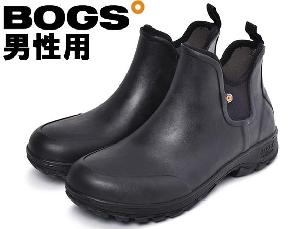 ボグス ソービー スリップ オン ブーツ 男性用 BOGS SAUVIE SLIP ON BOOT 72208 メンズ ブーツ (13100070)