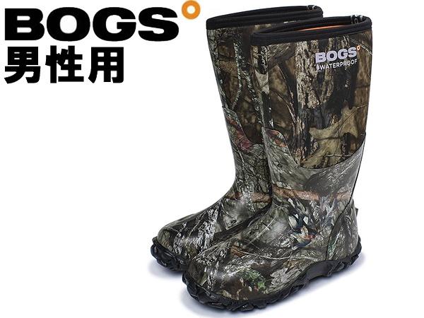 ボグス クラシック カモ 男性用 BOGS CLASSIC CAMO 60542 メンズ レインブーツ (13100095)