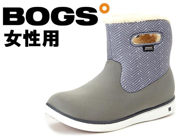 ボグス ショート ブーツ 女性用 BOGS SHORT BOOTS 78410A レディース 防水 防滑 保温 ブーツ グレーマルチ(01-13105002)