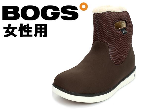 ボグス ショート ブーツ 女性用 BOGS SHORT BOOTS 78410A レディース 防水 防滑 保温 ブーツ チョコレートマルチ(01-13105004)