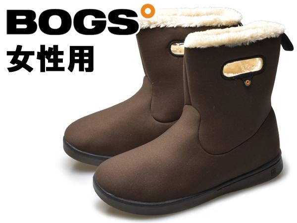 ボグス ウーマン ボガ ブーツ ソリッド 女性用 BOGS 78538A レディース 防水 防滑 保温 ブーツ ブラウン(01-13105107)