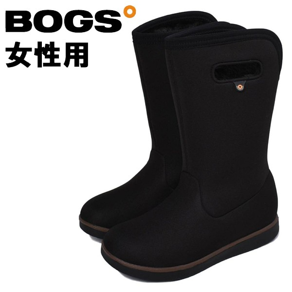 ボグス ボガ ハイブーツ 女性用 BOGS BOGA 78835 BOOT スノーブーツ 本物◆ レディース 13105200 HIGH 新品未使用正規品