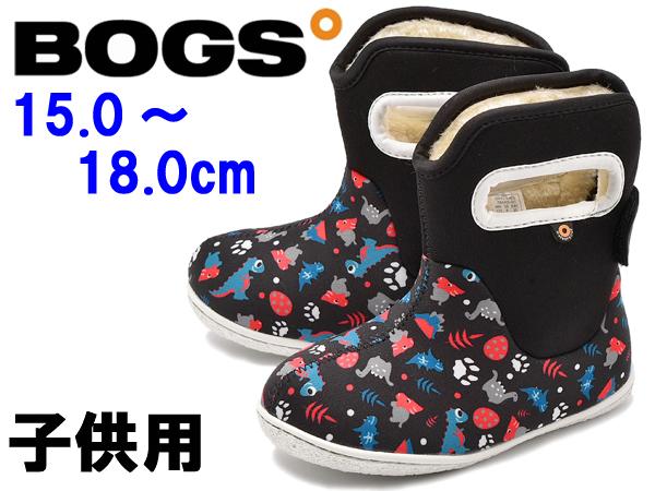 ボグス ディーノ 子供用 BOGS DINO 78460S 001 キッズ&ジュニア スノーブーツ (13107118)