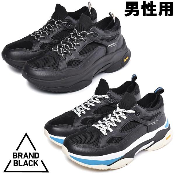 ブランドブラック サガ 男性用 BRAND BLACK SAGA 426BB メンズ スニーカー (1356-0002)