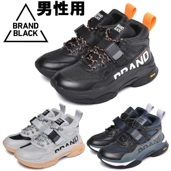 ブランドブラック サガ ミル スペック 男性用 BRAND BLACK SAGA MIL-SPEC 478BB メンズ スニーカー (1356-0005)