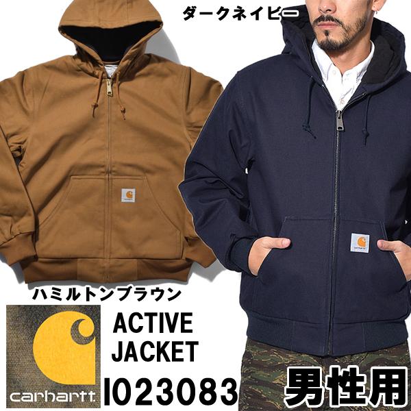 カーハート アクティブ ジャケット 男性用 CARHARTT ACTIVE JACKET I023083 4 21 メンズ パーカー (2025-0062)