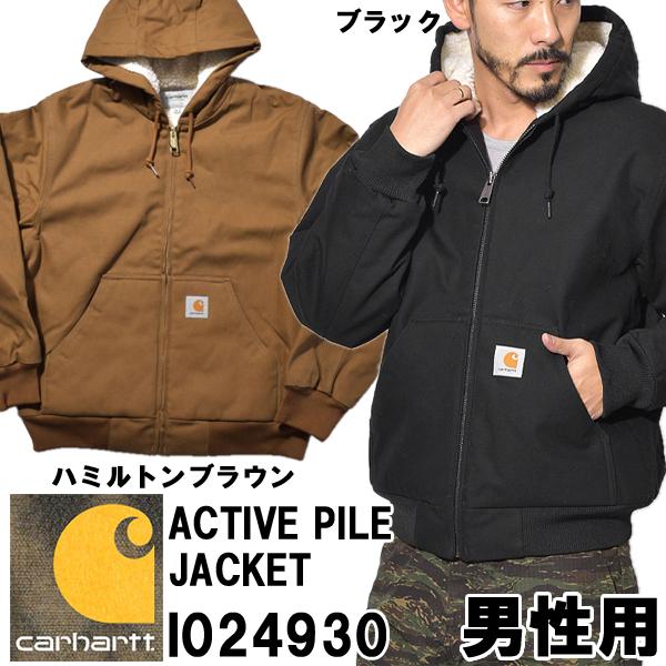 カーハート アクティブ パイル ジャケット 男性用 CARHARTT ACTIVE PILE JACKET I024930 22 5 メンズ パーカー (2025-0063)