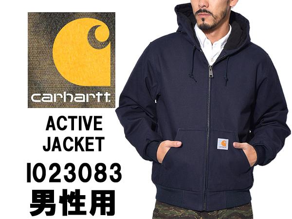 カーハート アクティブ ジャケット 男性用 CARHARTT I023083 4 21 メンズ パーカー ダークネイビー (01-20252020)