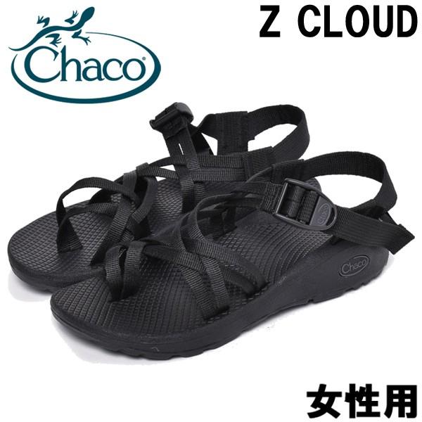 チャコ Z クラウド X2 女性用 CHACO ZC CLOUD X2 J107320 レディース スポーツサンダル (15155450)