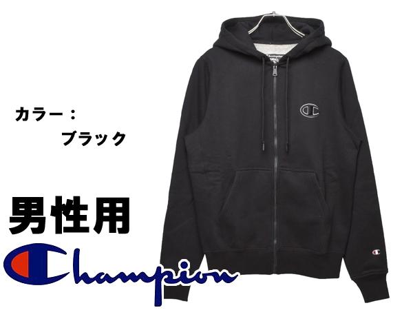 チャンピオン スーパーフリース ジップ フード 海外モデル 男性用 CHAMPION S4963 メンズ パーカー ブラック(01-20740312)