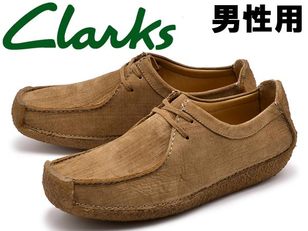 クラークス ナタリー 男性用 CLARKS NATALIE 26118584 メンズ カジュアルシューズ (10130123)