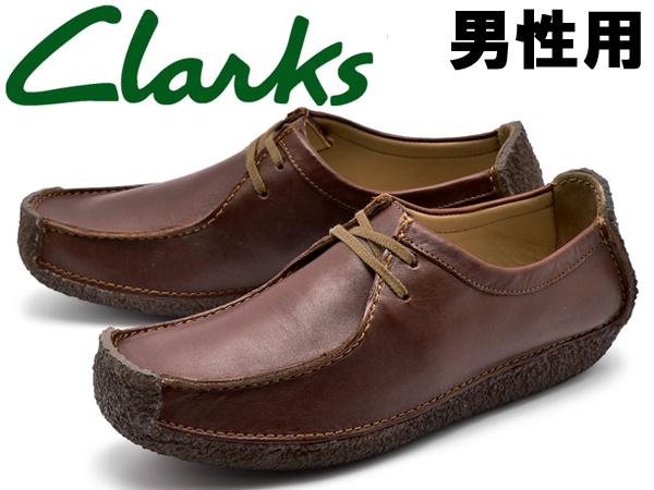 クラークス ナタリー 男性用 CLARKS NATALIE 20319012 メンズ カジュアルシューズ (10130127)