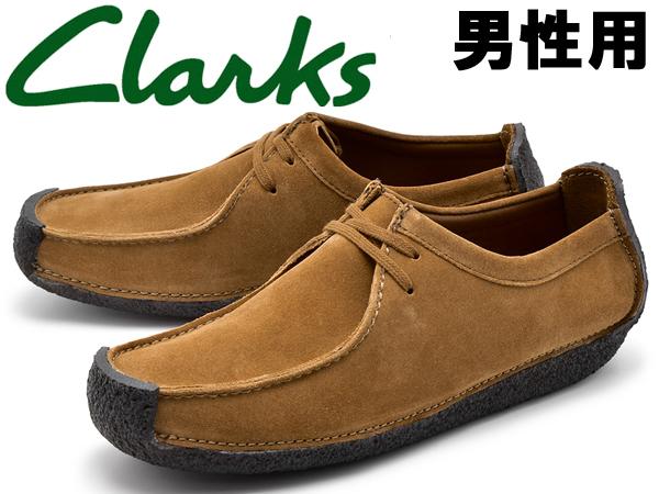 クラークス ナタリー 男性用 CLARKS NATALIE 26131181 メンズ カジュアルシューズ (10130129)