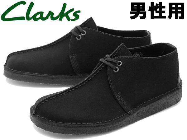 クラークス デザート トレック 男性用 CLARKS DESERT TRECK 26138667 メンズ カジュアルシューズ (10130411)