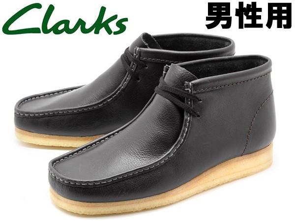 クラークス ワラビーブーツ 男性用 CLARKS WALLABEE BOOT 26125542 メンズ (10130600)