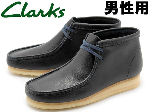 クラークス ワラビーブーツ 男性用 CLARKS WALLABEE BOOT 26125545 メンズ (10130602)