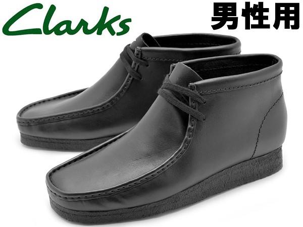 クラークス ワラビーブーツ 男性用 CLARKS WALLABEE BOOT 26103666 メンズ ブーツ (10130607)