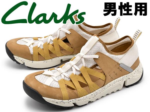クラークス トライ トラック フロー 男性用 CLARKS TRAI TRACK FLOW 26134553 メンズ スニーカー (10131230)