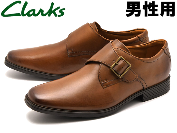 クラークス ティルデン スタイル 男性用 CLARKS TILDEN STYLE 26136594 メンズ ビジネス ドレスシューズ (10131404)