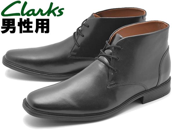 クラークス ティルデン トップ 男性用 CLARKS TILDEN TOP 26136610 メンズ ビジネス ドレスシューズ (10131406)
