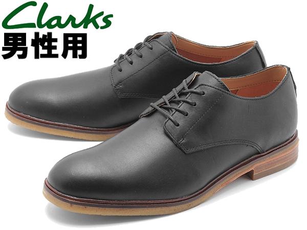 クラークス クラークデールムーン 男性用 CLARKS CLARKDALE MOON 26136253 メンズ ビジネス ドレスシューズ (10131450)