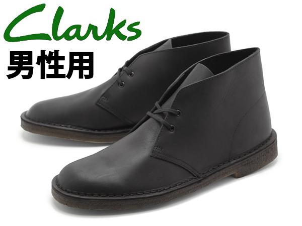 クラークス デザートブーツ UK規格 男性用 CLARKS DESERT BOOT 26103683 メンズ (10131702)