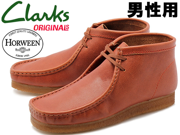8c8dceab2ae217 clarks wallabees uk