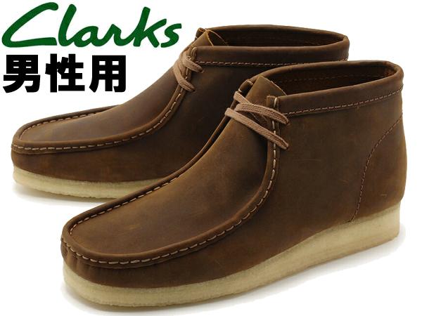 クラークス ワラビー ブーツ 男性用 CLARKS WALLABEE BOOT 26134196 メンズ  (10132765)